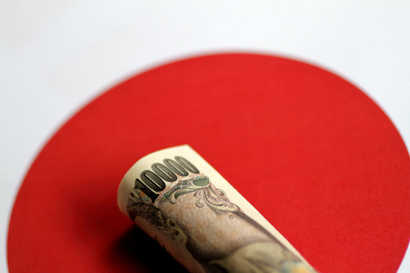 © Reuters. Illustration photo of a Japan Yen note