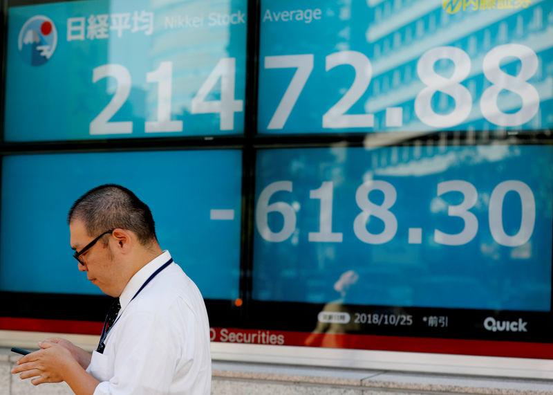 © Reuters. المؤشر نيكي يهبط 0.07% في بداية التعامل بطوكيو