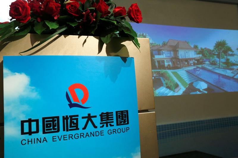 China S Evergrande Sells 3 Billion In Bonds Yields Top