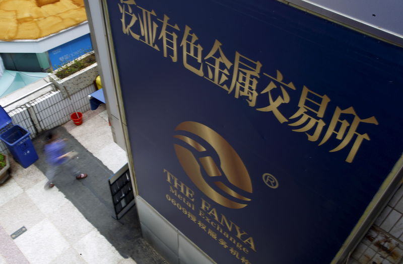 Fanya flop: China's indium metal auction attracts no bids