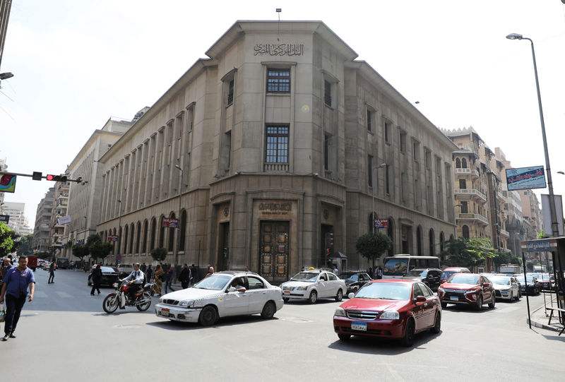 Egypt's central bank has received $2 billion tranche of IMF loan: MENA
