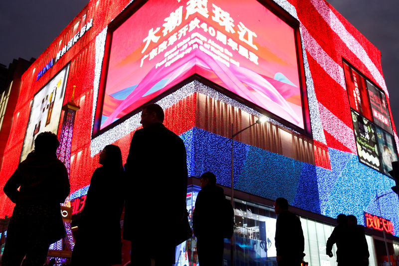 © Reuters. Shenzhen marks the 40th anniversary of China's Reform and Opening program