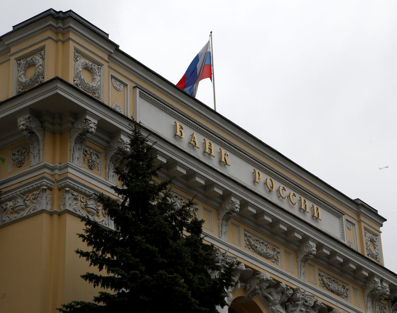 © Reuters. Здание Банка России в Москве
