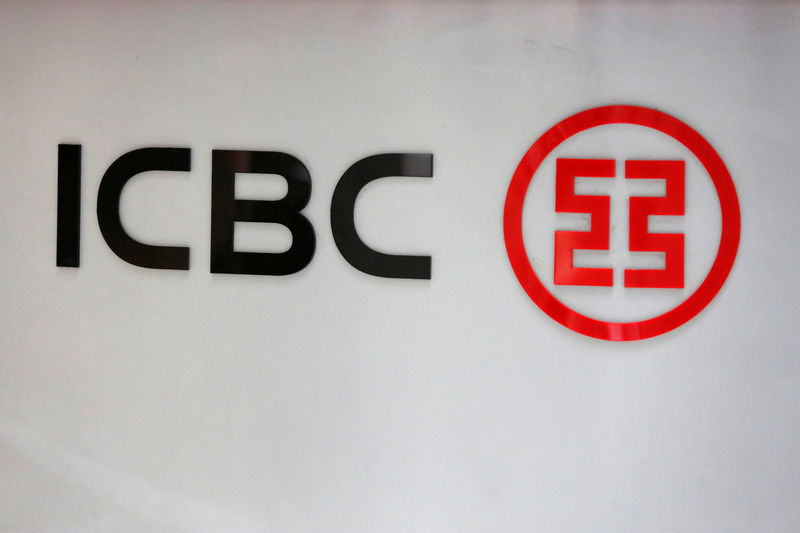 China's ICBC wins approval to set up wealth management unit