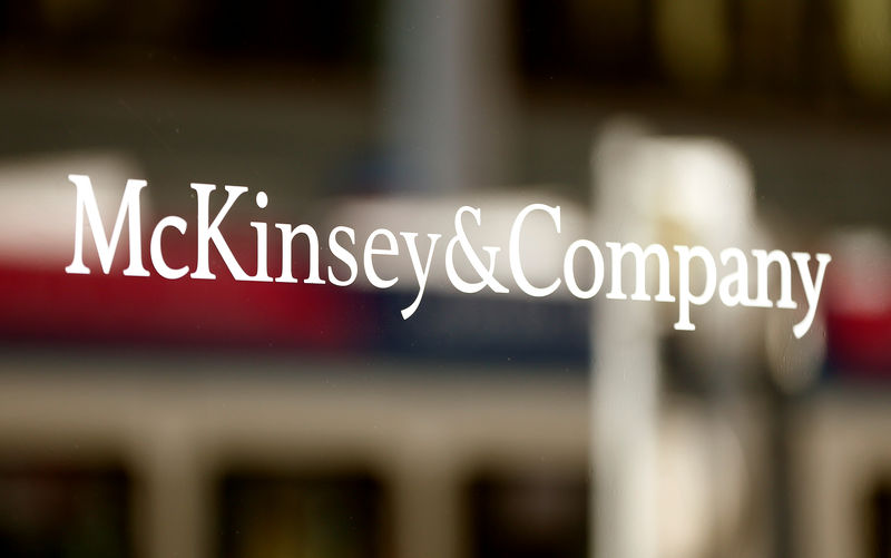© Reuters. The logo of consulting firm McKinsey + Company is seen in Zurich
