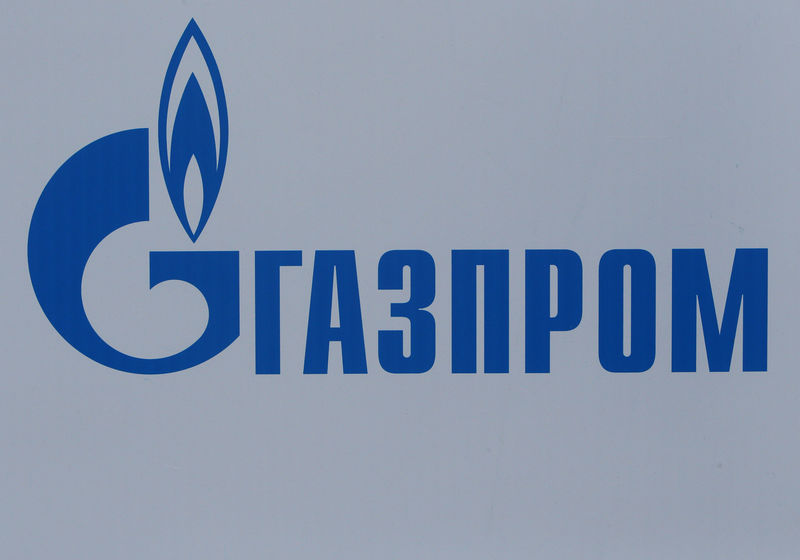 Gazprom appoints Menshikov as gas production boss: RBC Daily