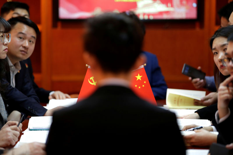 Propaganda 2.0 - Chinese Communist Party's message gets tech upgrade B