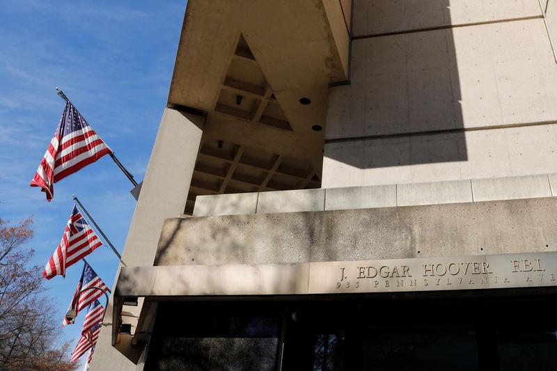 联邦地主指责国会对FBI总部的延误 改变