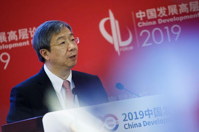 Banco Central de China intensificará la vigilancia de las entidades sistémicas