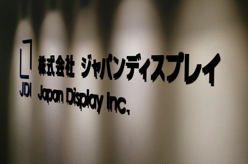 Troubled Apple supplier Japan Display to seek funding, shares surge