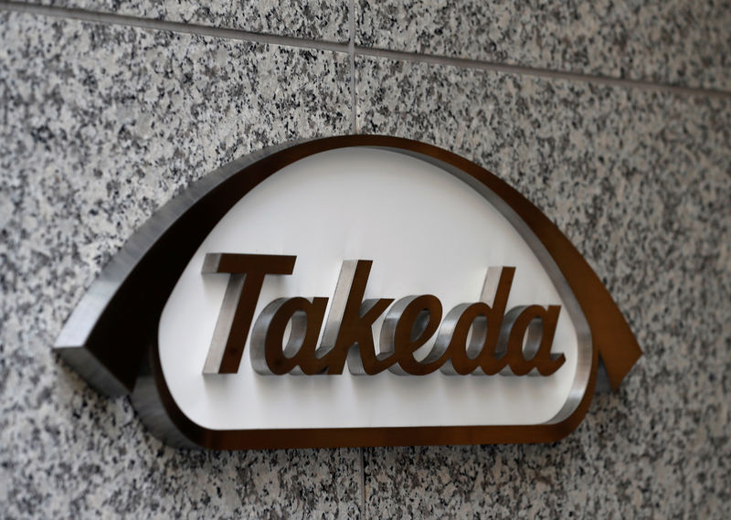 Japan's Takeda invites Brazilian pharmaceutical firms to bid for Latam business: sources