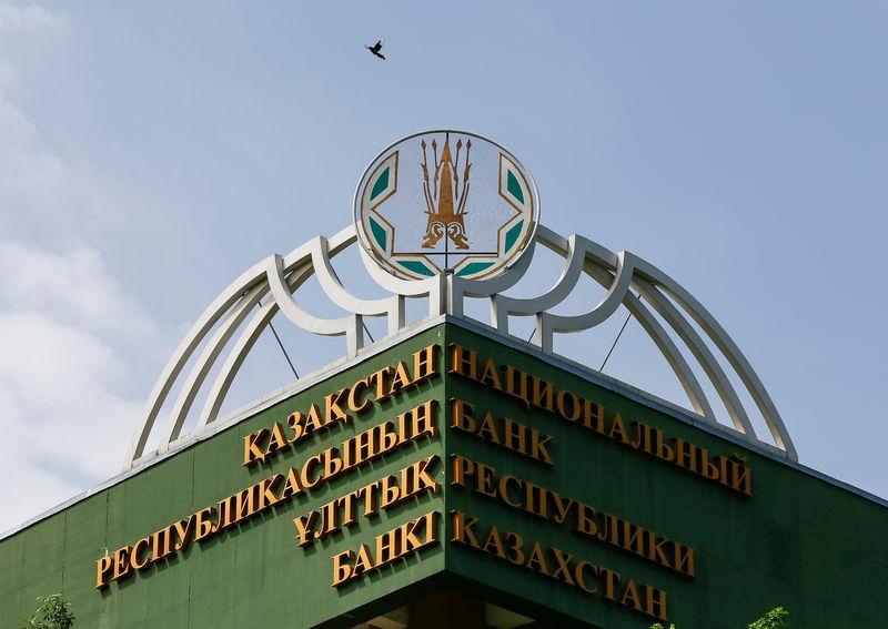 © Reuters. Национальный Банк Казахстана в Алма-Ате
