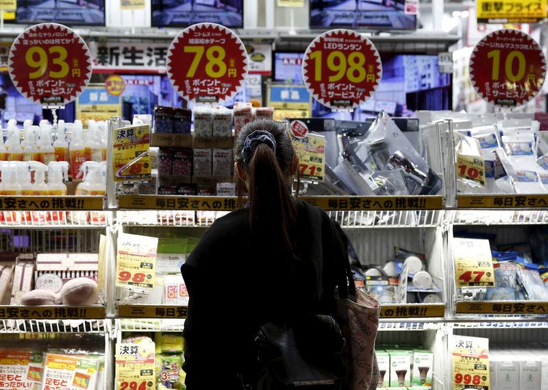 Japon: Léger rebond de l'inflation en mars