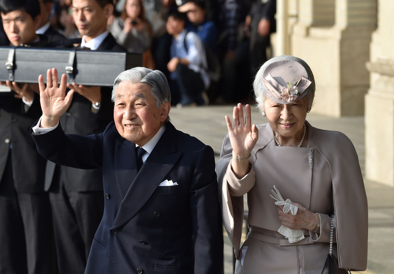Japan's Heisei era: Changes, growth and tragedies By Reuters
