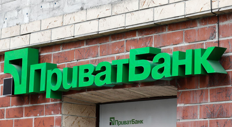 Privatbank case interference would hurt Ukraine's credit rating: Moody's