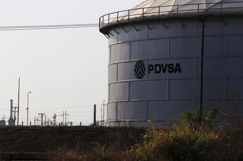 Venezuelan PDVSA's oil exports steady in April, flow to Cuba continues -data