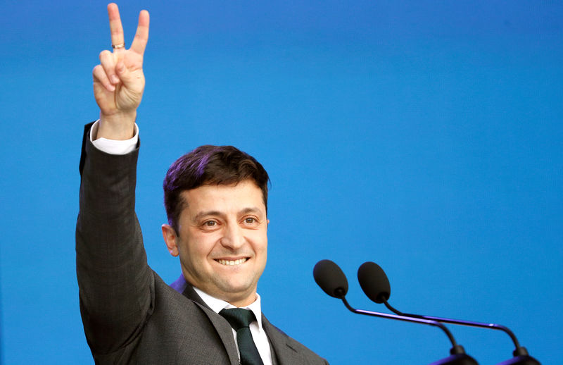 Inauguration of new Ukraine president is set for May 20