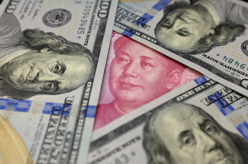 China's central bank won't let yuan weaken past 7 to the dollar: sources