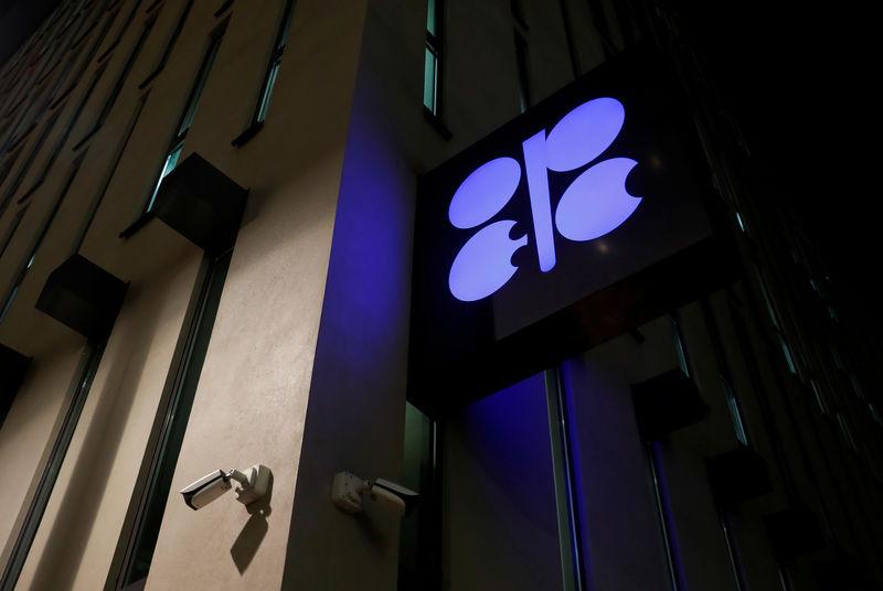 © Reuters. مصادر: أوبك لديها خياران لاجتماع يونيو كلاهما يتوقع زيادة الإنتاج