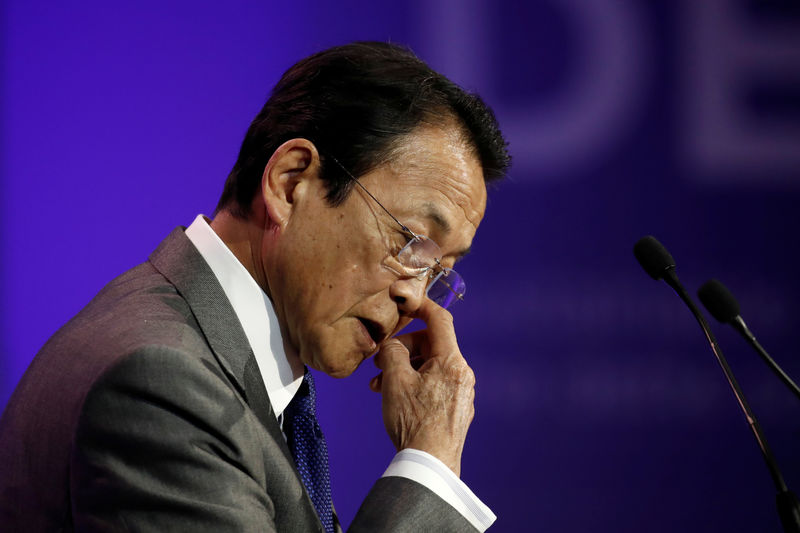 Japan finmin Aso: first-quarter GDP not bad, economic fundamentals remain solid