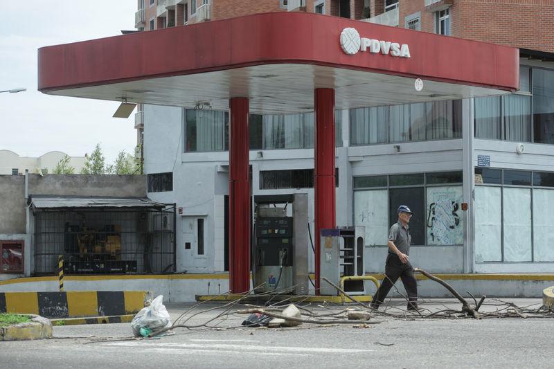 Venezuela's Guaido asks Jamaica not to seize PDVSA refinery shares