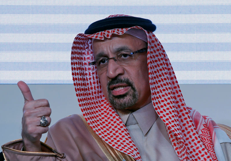 Saudi Energy Minister hopes OPEC agrees to extend production cut 'early July'