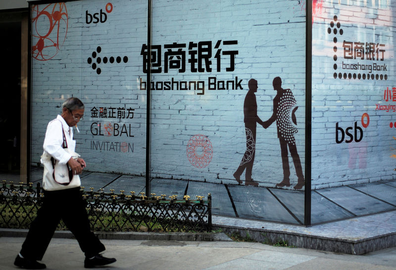 Chinese regulators will restructure Baoshang Bank as soon as possible