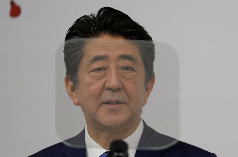 Japan Abe says G20 leaders confirm need for free, fair trade