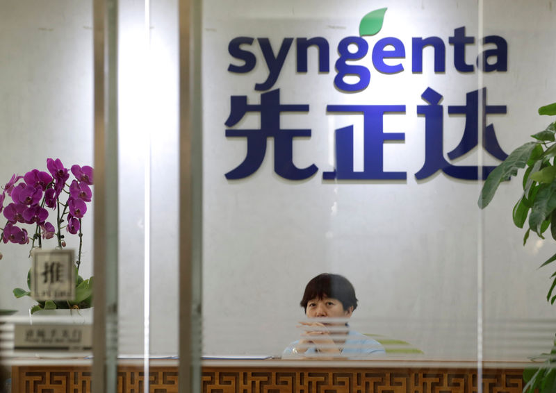 © Reuters. Syngenta logo is seen at its China headquarters in Beijing