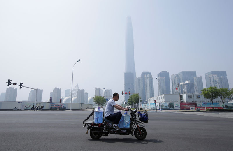 Chinese growth to slow over time: PBOC