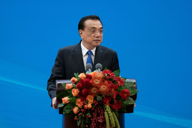 China to push forward opening up of financial, manufacturing sectors: Premier Li