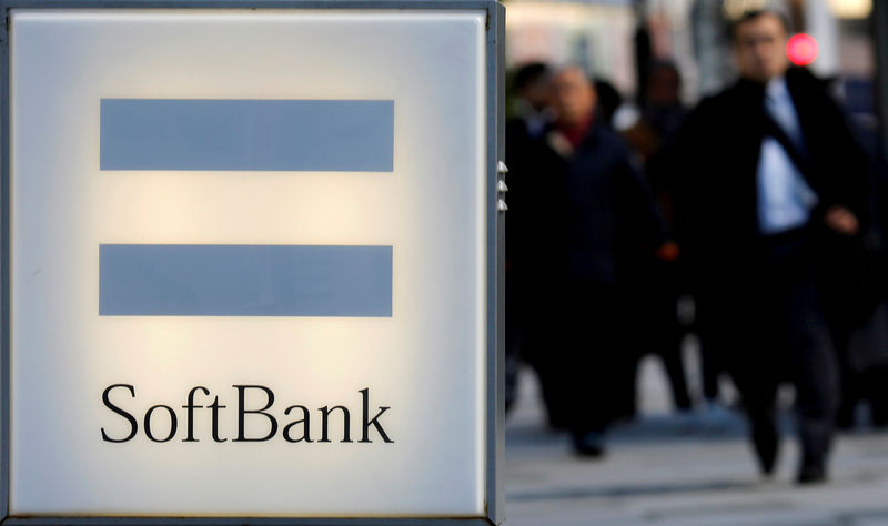 Exclusive: U.S. panel okays SoftBank's $2.25 billion investment in GM-linked self-driving firm