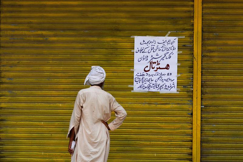 Pakistani traders strike over IMF austerity measures