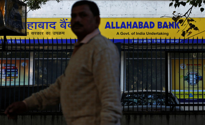 India's Allahabad Bank reports $259 mln alleged fraud by bankrupt steelmaker