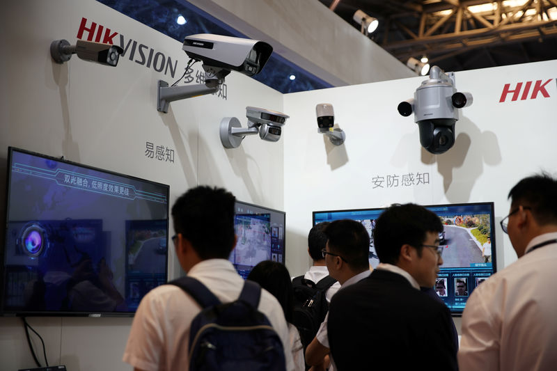 Confusion builds over U.S. ban on Chinese surveillance technology