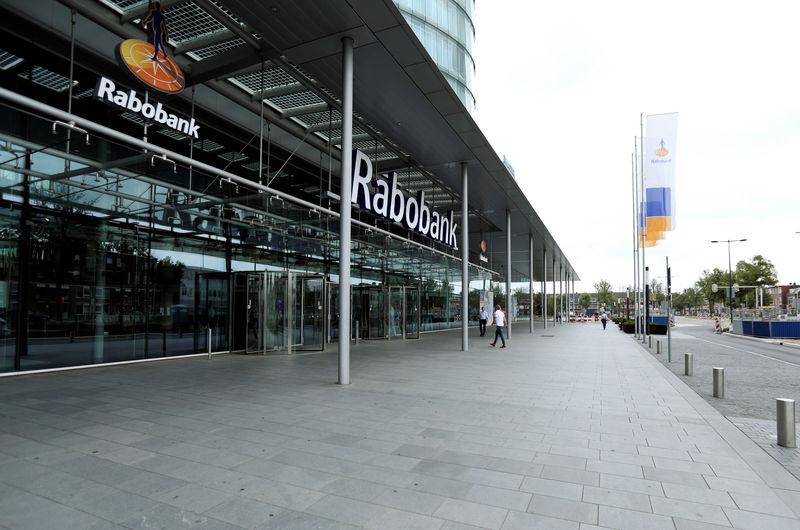 Australia's bank watchdog raps Macquarie, HSBC, Rabobank for