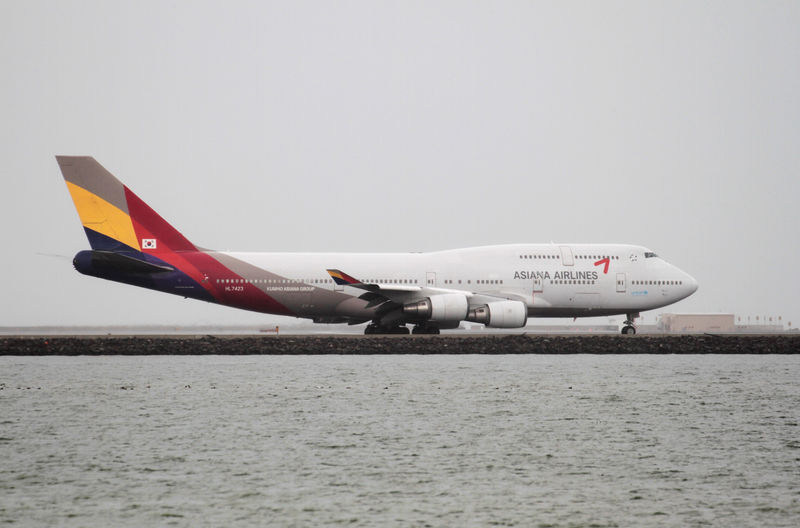 Top shareholder of South Korea's Asiana Airlines starts stake sale: parent group