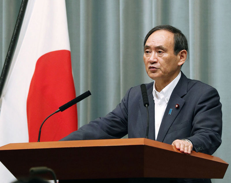 Japan could rule to remove South Korea from white list trade status as early as August 2: Kyodo