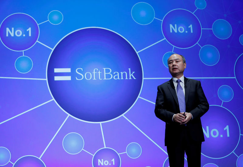 SoftBank Group announces new $108 billion Vision Fund aimed at AI