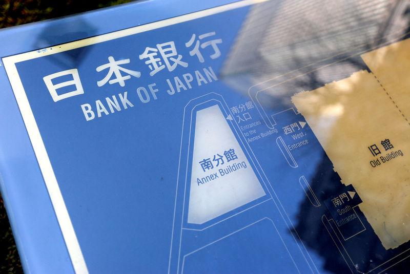 Japanese bank lobby head warns BOJ against deepening negative rates