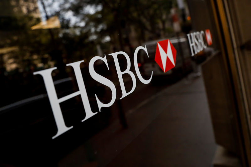 HSBC Greater China chief Wong leaves for external role By