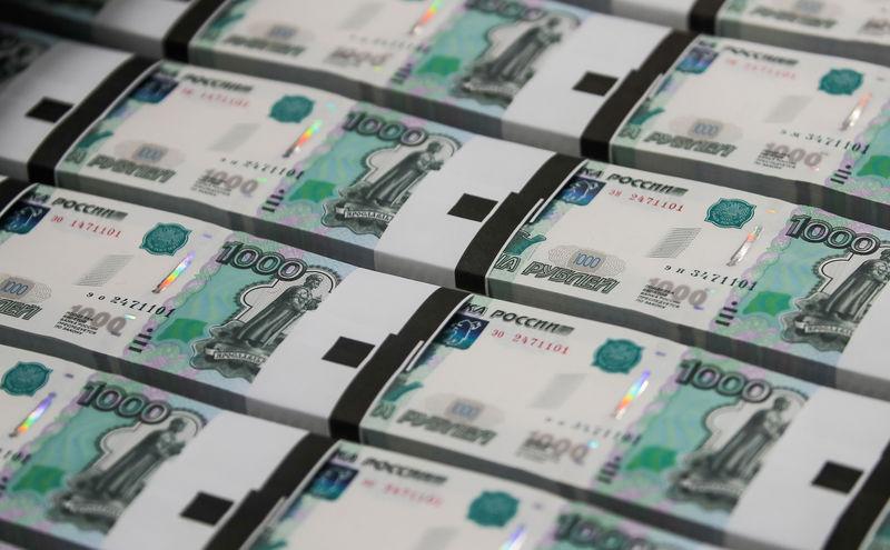 Торги на форексе валюта ручной биткоин отзывы