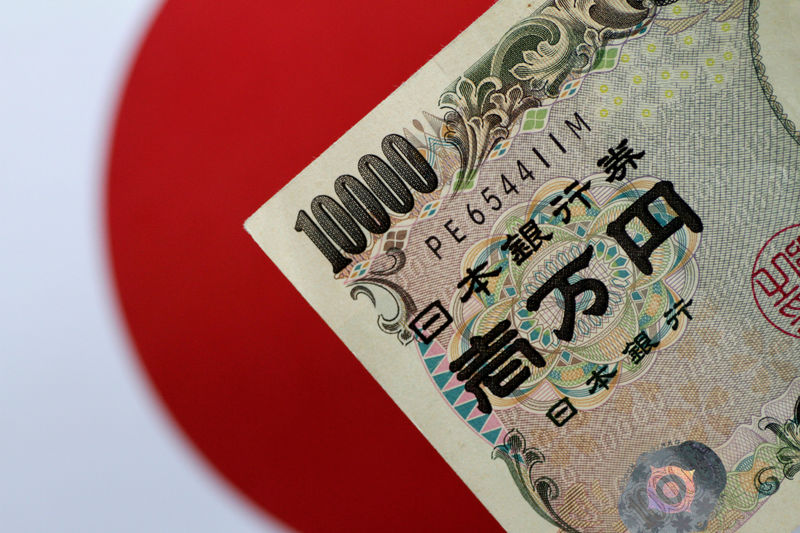 Yen edges higher as markets skeptical about Trump's trade concession - Investing.com thumbnail