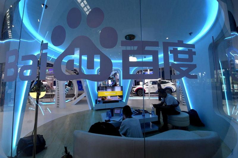 Baidu beats revenue estimates on strong video streaming growth