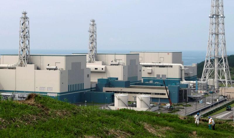 Japan's Tepco to submit decommissioning plan regarding five reactors: media