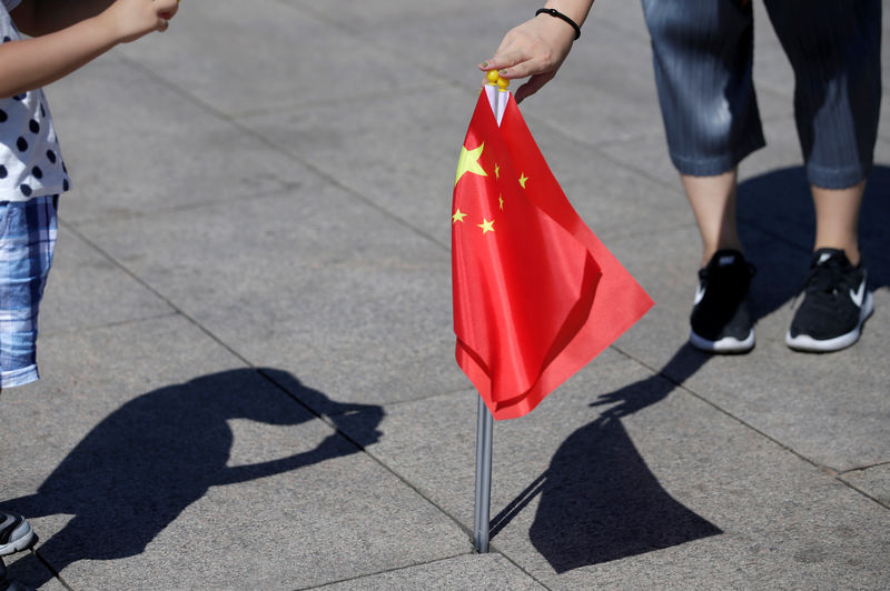 Business group issues wake-up call on China's corporate 'social credit