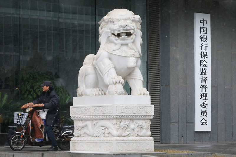China says no change to lenders' investment in policy bank bonds