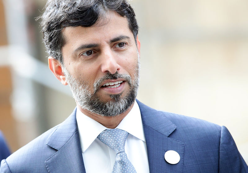 UAE energy minister says oil producers are 'committed' to