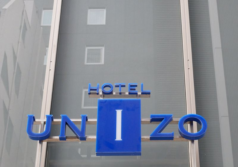 Blackstone says to raise its offer for Unizo to 6,000 yen per share
