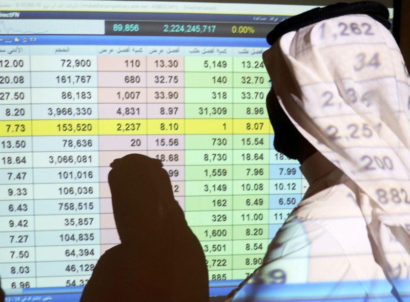 © Reuters. تحذير اقتصادي من صندوق النقد وتهاوي طلب النفط يضغطان على بورصات الخليج